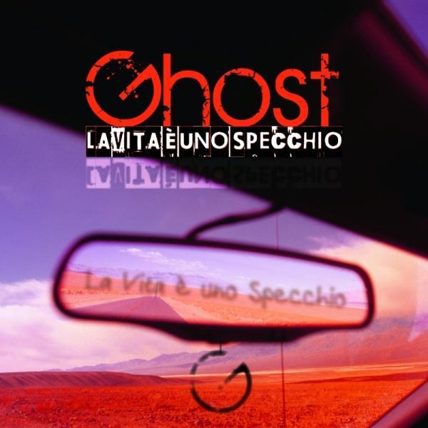 Ghost la vita uno specchio testo blog - Lo specchio ti riflette testo ...