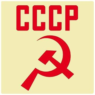 Cccp Testispartiti